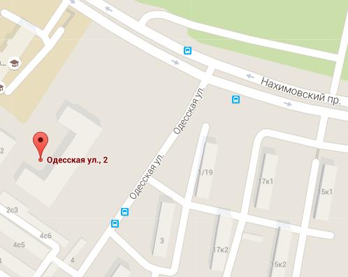 Одесская ул.  2– Google Карты
