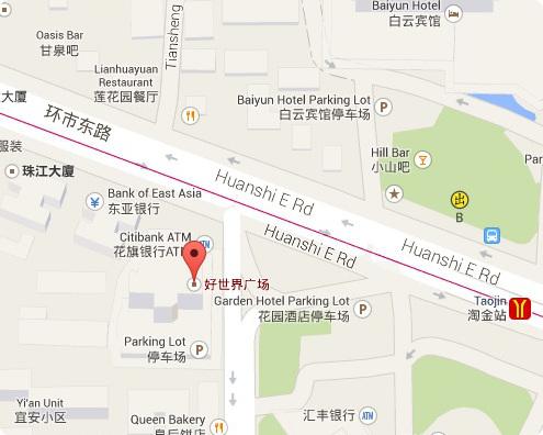 Филиал в Гуанчжоу