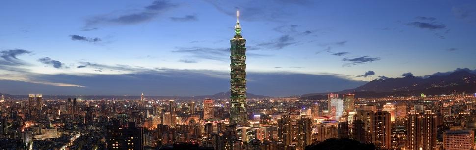Доставка грузов из Тайваня