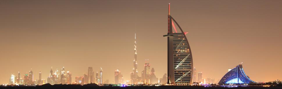 Доставка грузов из Объединенных Арабских Эмиратов. OnlogSystem