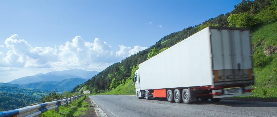 Автодоставка сборных грузов из стран Бенилюкса в Красноярск